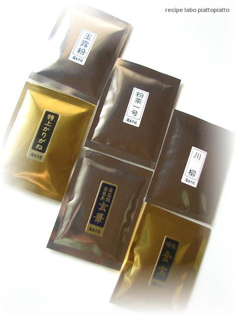 honantyasou33.JPG