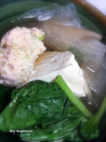 s-湯豆腐鍋2.jpg