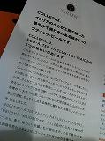s-hankyu1.jpg