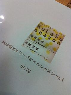 s-sankei126-1.jpg