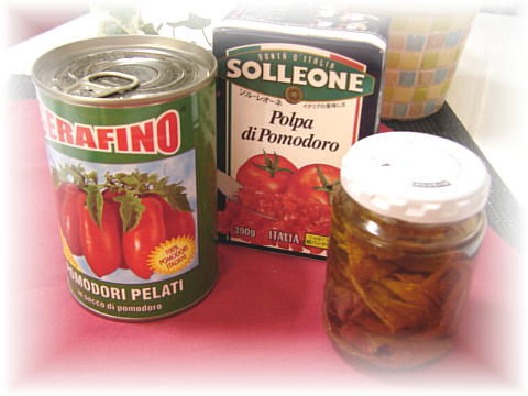 tomato.s20.JPG